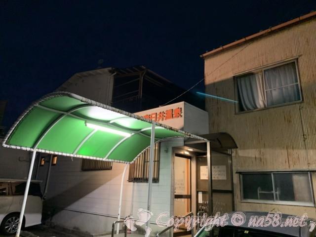 春日井温泉(愛知県春日井市)専用無料駐車場 裏口