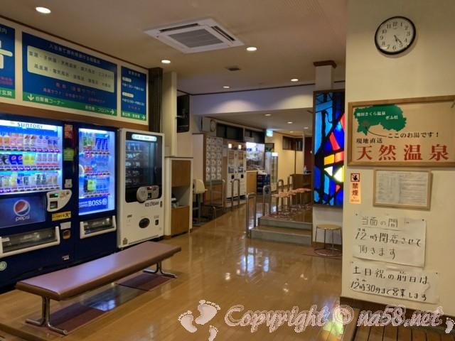 春日井温泉(愛知県春日井市)のロビー待合所