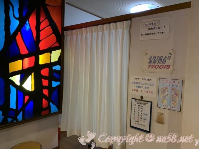 春日井温泉(愛知県春日井市)待合所にある手もみのマッサージ室