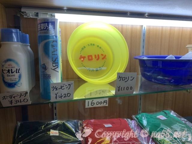 春日井温泉(愛知県春日井市)の販売品 ケロリン桶や銭湯Tシャツ