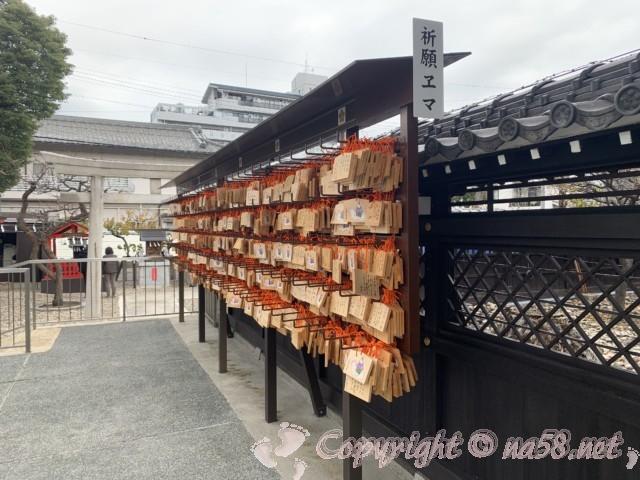 山田天満宮(名古屋市北区)の合格祈願の絵馬の多いこと
