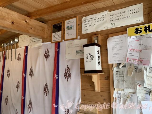 金神社(こがねじんじゃ)名古屋市北区山田町 当選宝くじのお礼参りやご神徳のお礼