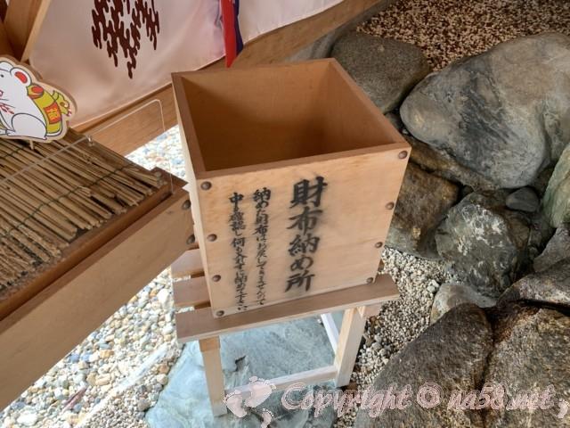 金神社(こがねじんじゃ)名古屋市北区山田町の財布おさめ所