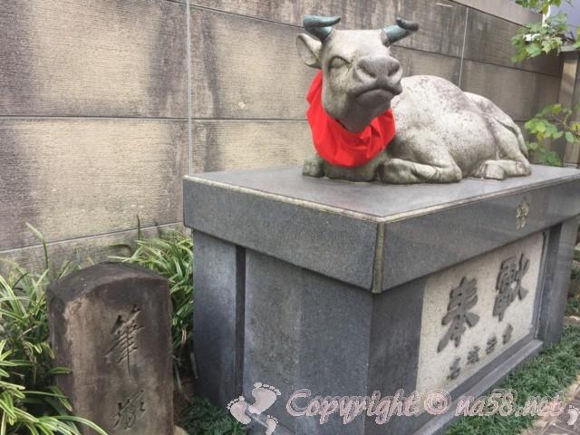 桜天神社(さくらてんじんしゃ)名古屋市中区 なで牛臥牛