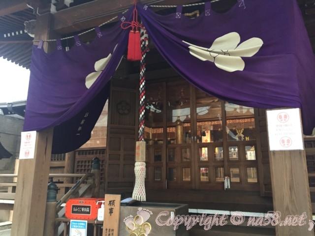 桜天神社(さくらてんじんしゃ)名古屋市中区 本殿