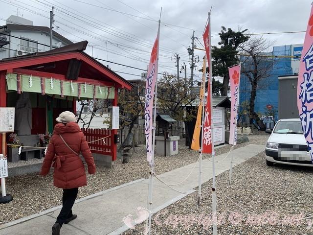 山田天満宮(名古屋市北区)の境内 合格祈願ののぼり多い