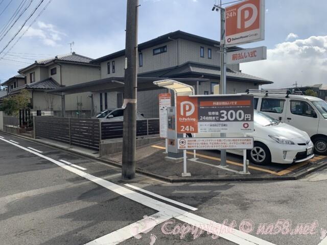 豊国神社 名古屋市中村区 近い駐車場 競輪場近くの駐車場
