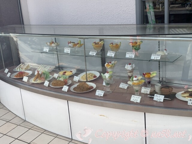 豊国神社参道 名古屋市中村区 喫茶店チェリー