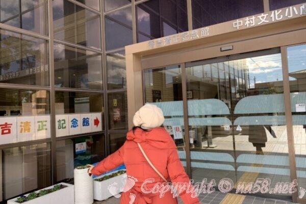 「秀吉清正記念館」入り口(名古屋市中村区)