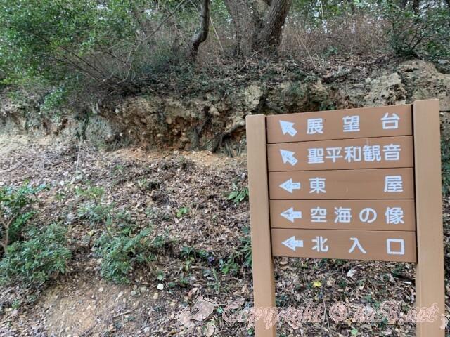 聖崎公園(愛知県南知多町)途中の案内表示