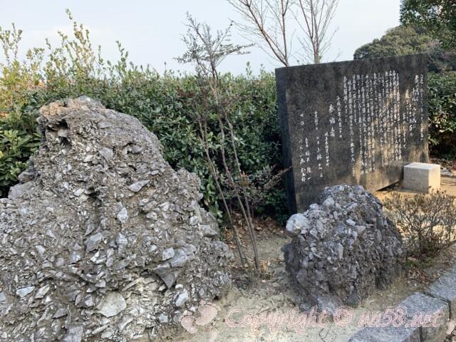 聖崎公園(愛知県南知多町)高台にあるさざれ石