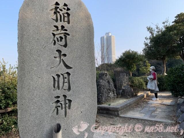 聖崎公園(愛知県南知多町)高台にある稲荷大明神
