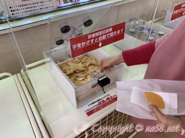 えびせんべいの里美浜本店 愛知県美浜町 試食コーナー 好きなおせんべいをとる