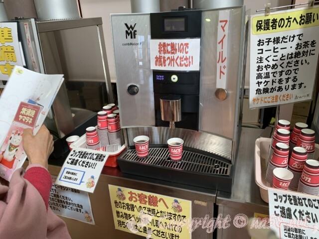 えびせんべいの里美浜本店 愛知県美浜町 コーヒー お茶無料