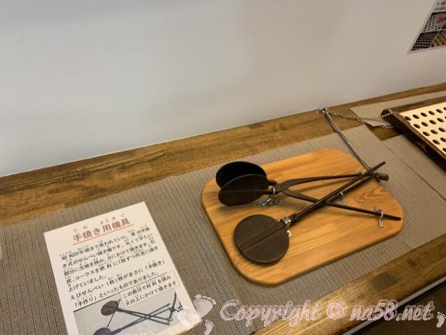 えびせんべいの里美浜本店 愛知県美浜町 昭和20年ごろまでの手焼きの型