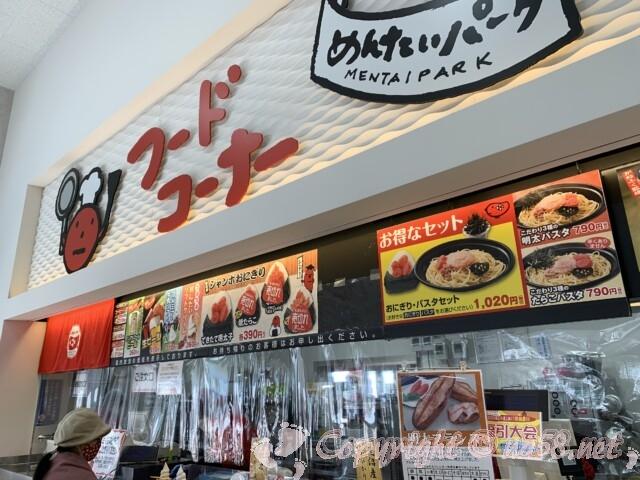 「めんたいパークとこなめ」愛知県常滑市 フードコーナー