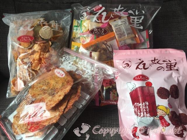 えびせんべいの里美浜本店 お土産におせんべい4袋買いました