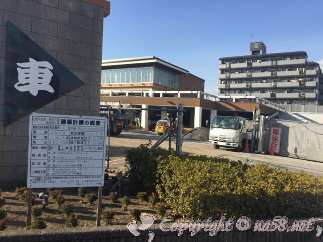 庄内温泉喜多の湯 名古屋市北区 増改築中リニューアル