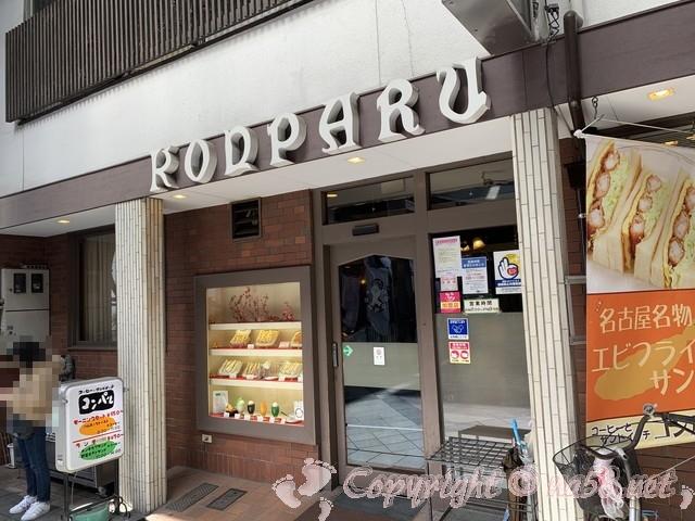 コンパル大須本店(名古屋中区)の店構え