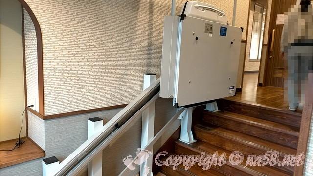 喜多の湯(庄内温泉)階段昇降機