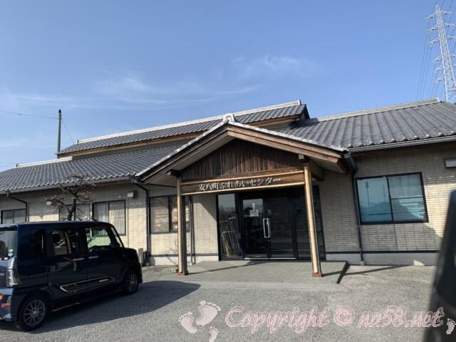 安八町ふれあいセンターとその前の駐車場