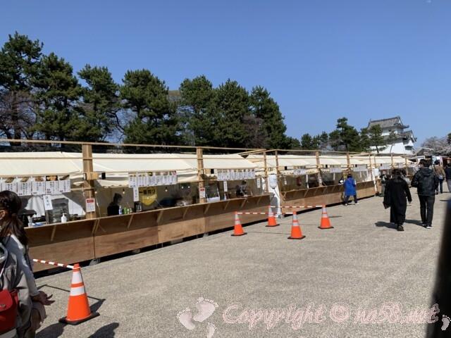 金鯱展(名古屋市名古屋城)の販売ブース 飲食店