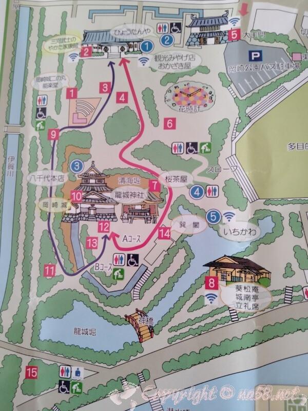 岡崎公園 岡崎城と三河武士のやかた家康館との関係の分かる地図
