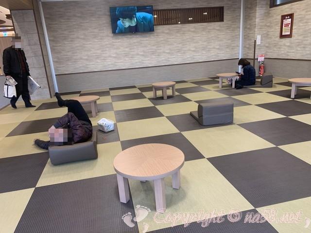 喜多の湯 庄内温泉 たたみの無料休憩所