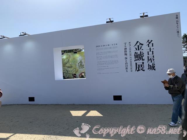 金鯱展(名古屋市名古屋城)白い箱型のブース