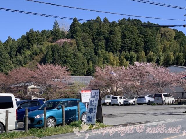 「道の駅 宇陀路大宇陀」奈良県 第二駐車場