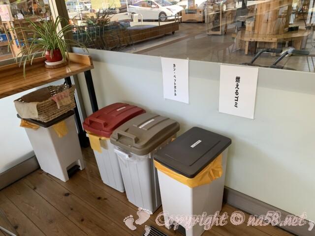道の駅 吉野路大淀iセンター(奈良県吉野郡)ゴミ箱