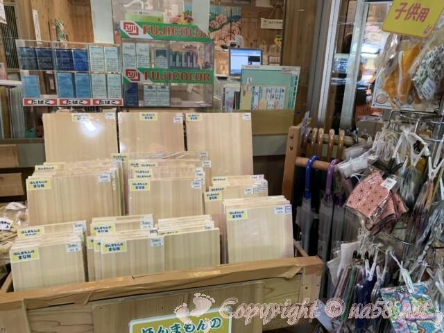 道の駅 吉野路大淀iセンター(奈良県吉野郡)吉野杉の製品多数