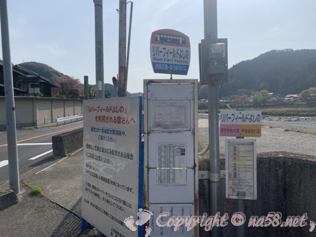 吉野川沿いの「リバーフィールドよしの」への車の侵入口