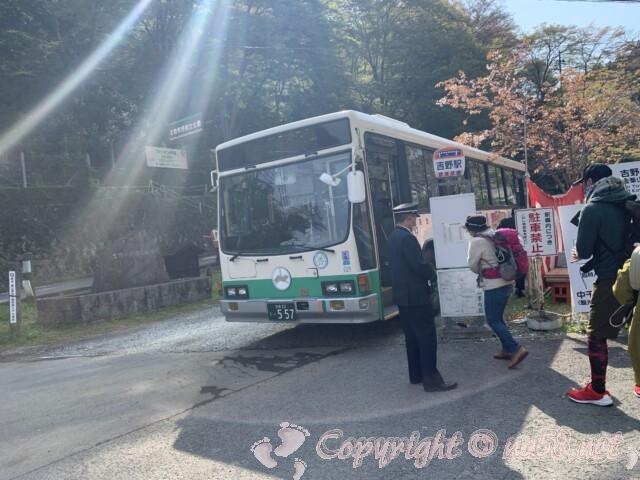 近鉄吉野駅から 奈良交通のバスで中千本公園行きのバスに