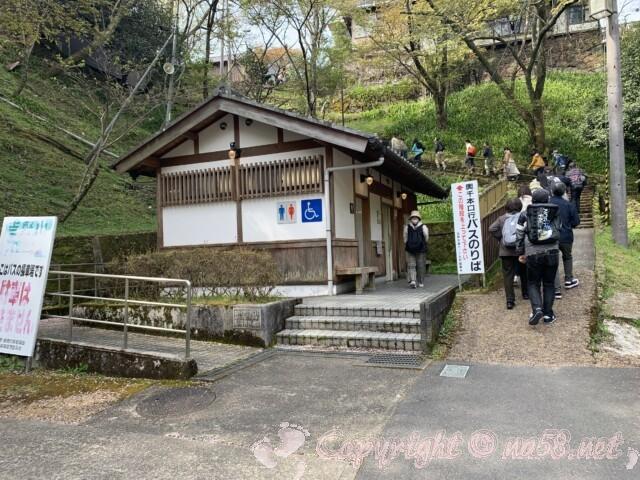 吉野山 中千本公園から奥千本口まで行くバス停乗り換えの道