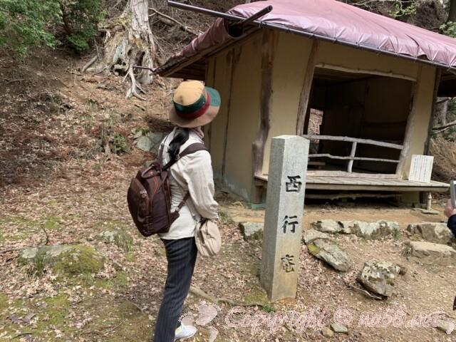 吉野山 奥千本の西行庵
