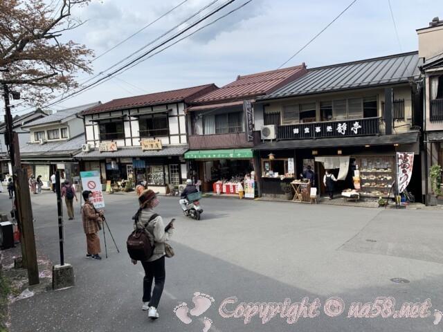 奈良県吉野山 中千本 勝手神社付近の食事処