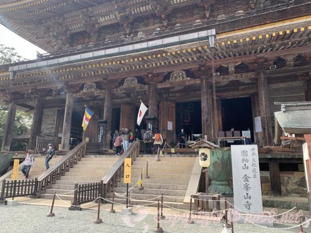吉野山 世界文化遺産 金峯山寺蔵王堂