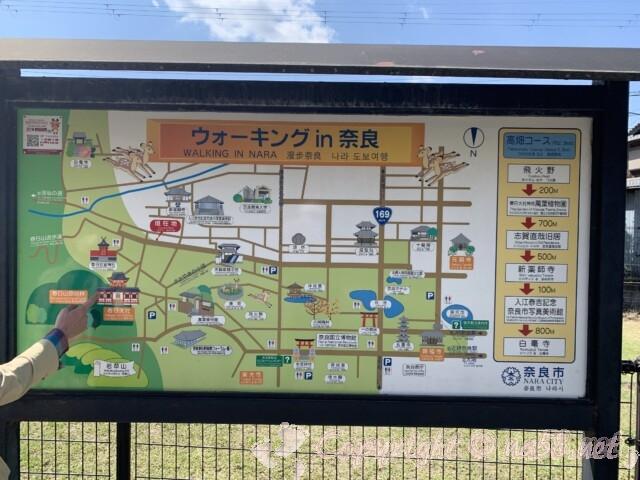春日大社・東大寺・興福寺の位置関係のわかるウォーキング用地図