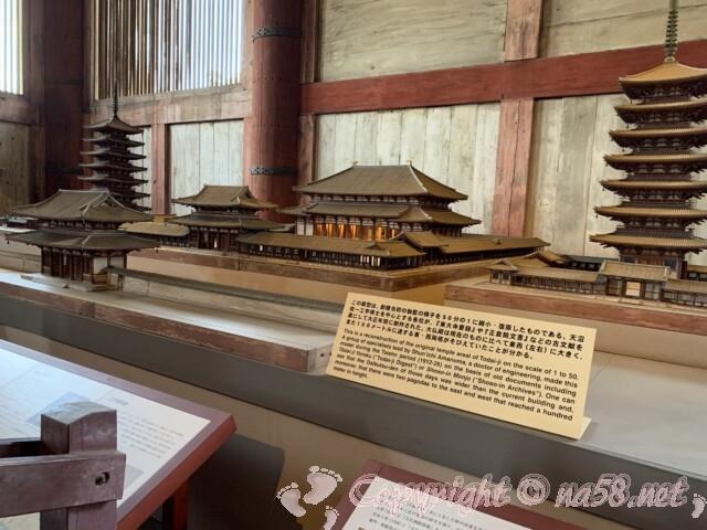 東大寺大仏殿で 創建当初の伽藍の様子を1/50に縮元したもの