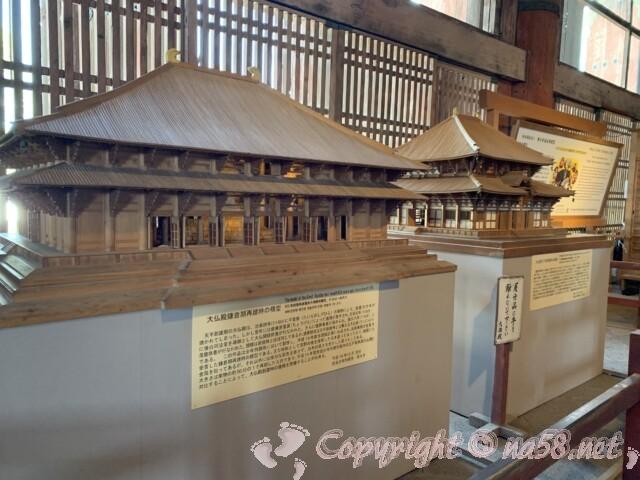 奈良大仏殿で 手前大仏殿鎌倉期再建時の模型