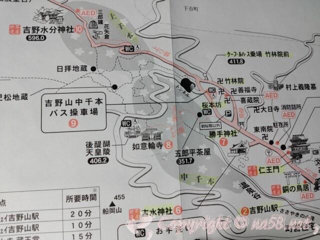 吉野山 上千本と中千本付近の主な散策ルートの地図