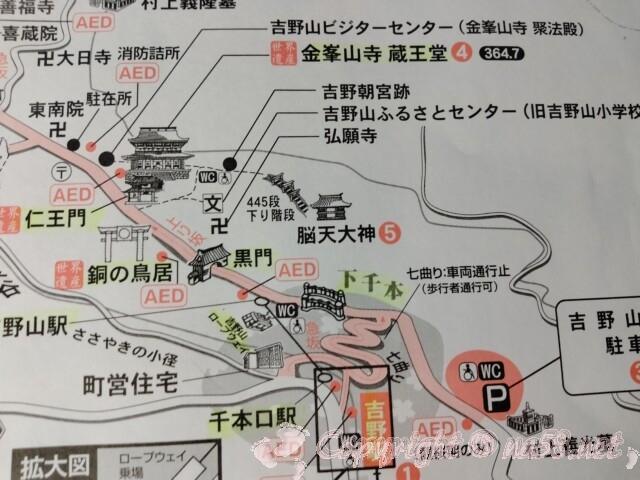 吉野山 金峯山寺から下千本付近の主な散策ルートの地図