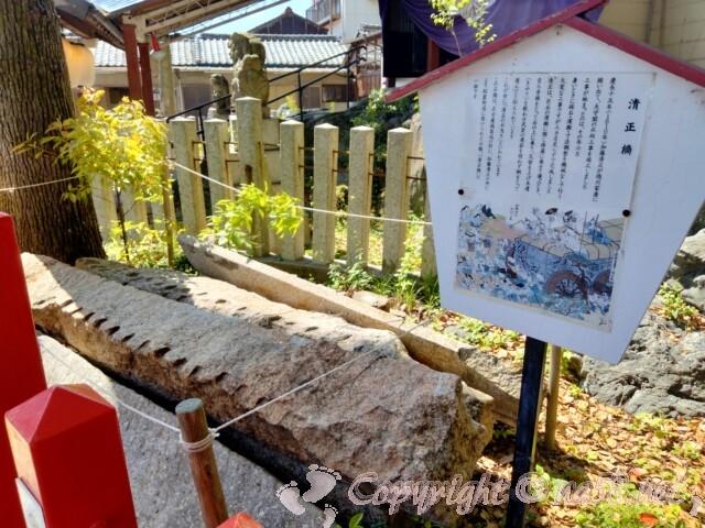 別小江神社(名古屋市北区)境内にある清正橋