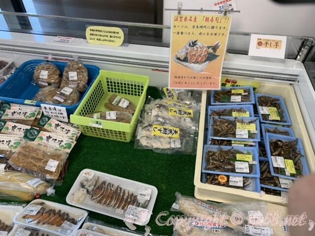 「道の駅 浅井三姉妹の郷」琵琶湖産の特産品も
