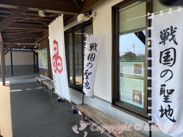 「道の駅 浅井三姉妹の郷」は戦国の聖地