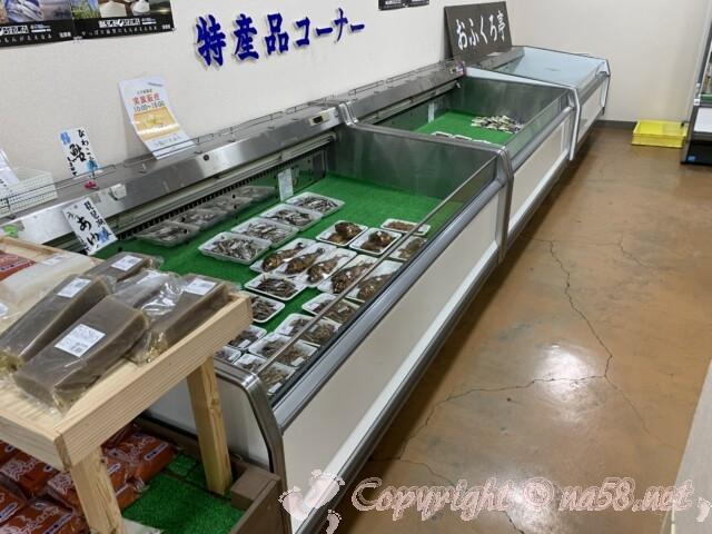 道の駅湖北みずどりステーション(滋賀県長浜市)琵琶湖の特産品
