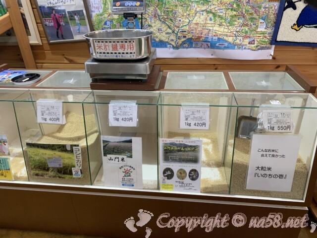 道の駅 塩津海道あぢかまの里(滋賀県長浜市)お米の量り売り