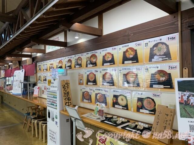 道の駅 塩津海道あぢかまの里(滋賀県長浜市)の食事・軽食処