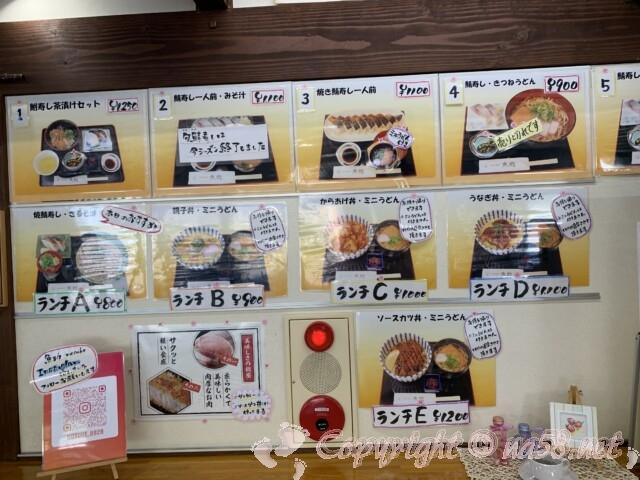 道の駅 塩津海道あぢかまの里(滋賀県長浜市)の食事・軽食処メニュー